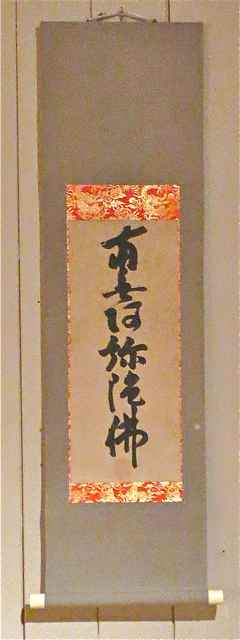 Screen #27 Japanese B... by  Unknown Unknown - Masterpiece Online