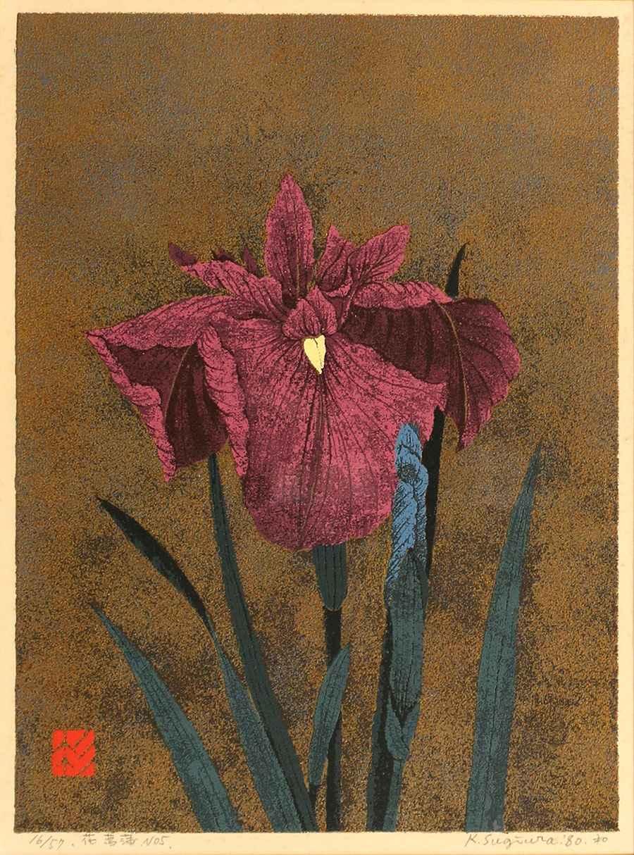 Hanashobu (Iris) No.5 by  Kazutoshi Sugiura - Masterpiece Online