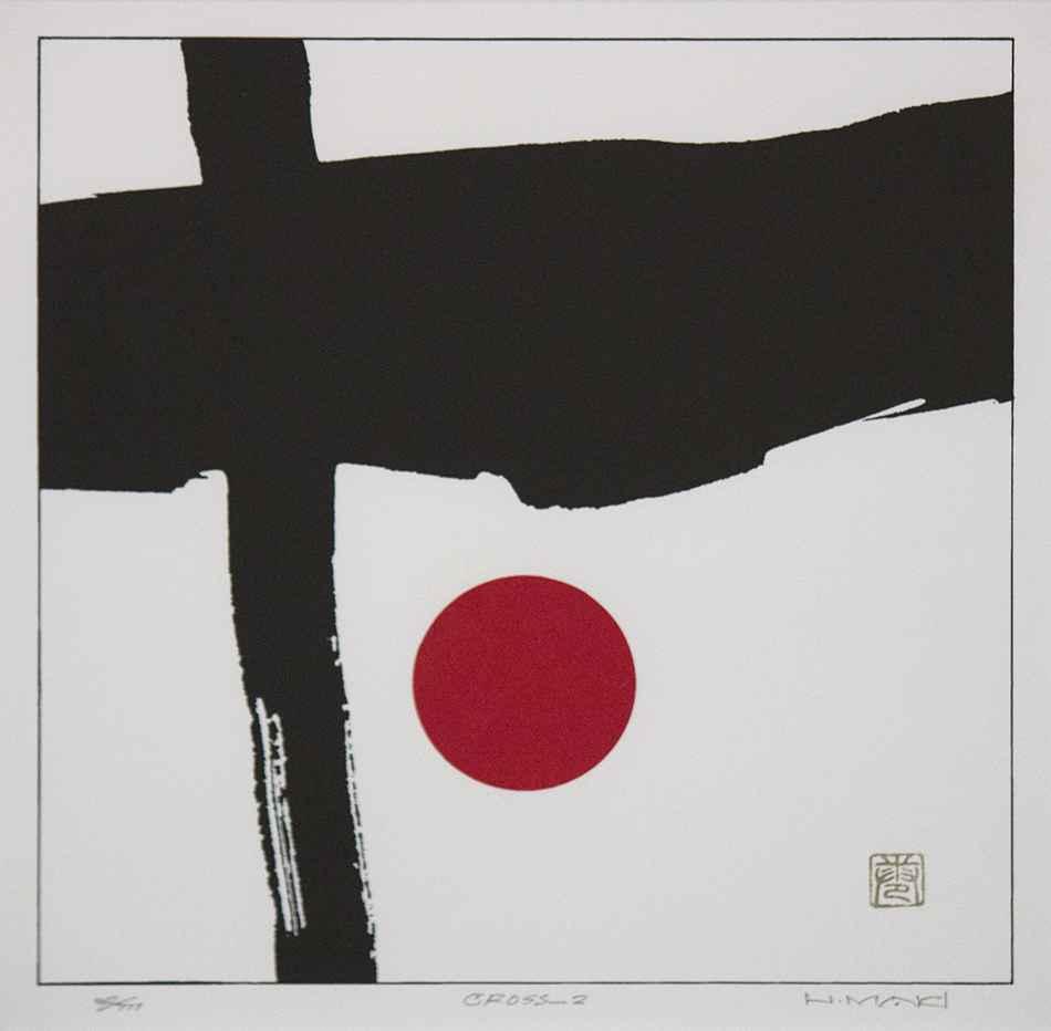 Cross-2 by  Haku Maki - Masterpiece Online