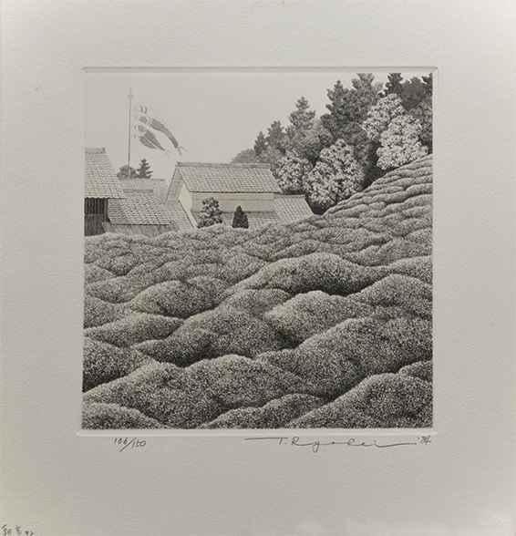 Asamiya No. 2 by  Ryohei Tanaka - Masterpiece Online