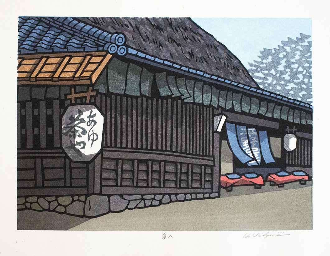 Geiri by  Katsuyuki Nishijima - Masterpiece Online