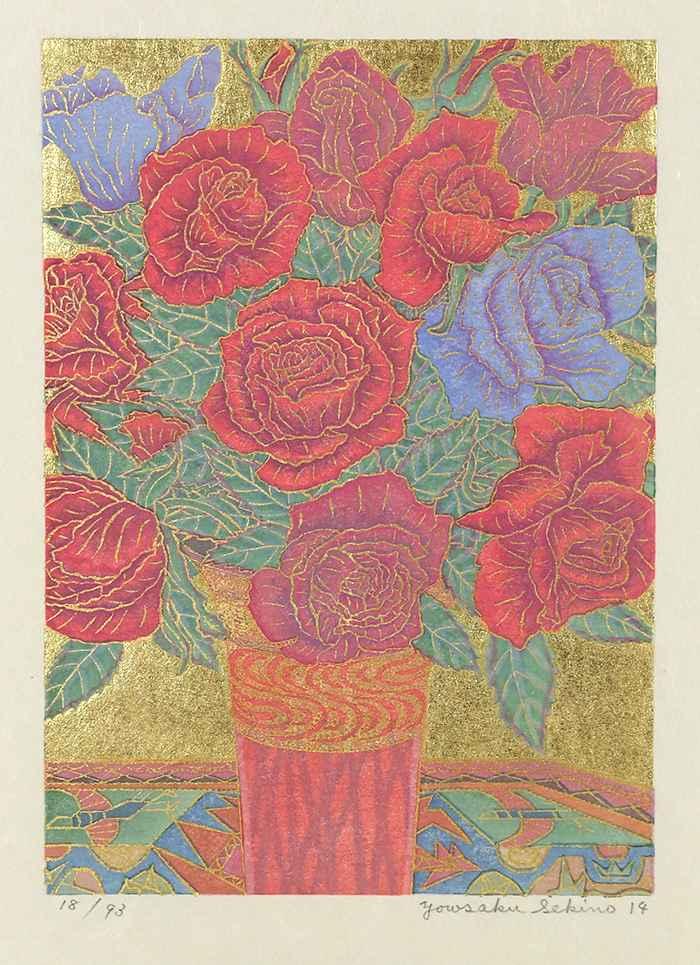 Blue Roses by  Yowsaku Sekino - Masterpiece Online