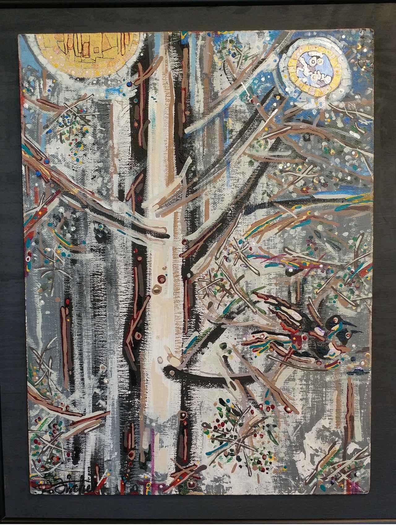 Winter Solstice by  David Fischel - Masterpiece Online