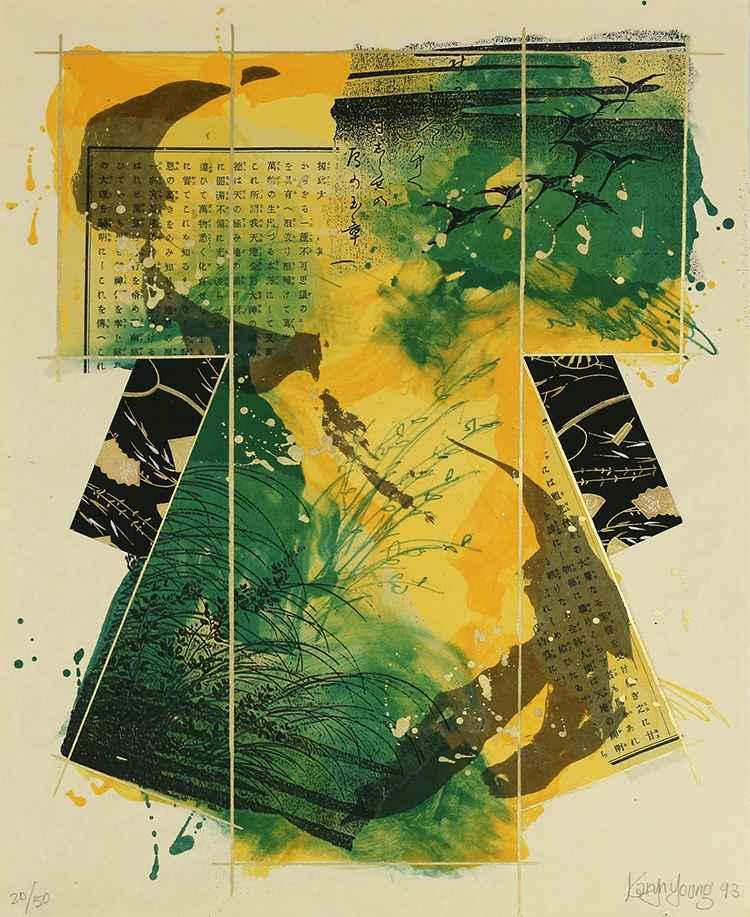 Green/Yellow Kimono by  Karyn Young - Masterpiece Online