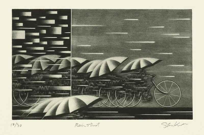 Rain Street by  Shigeki Kuroda - Masterpiece Online