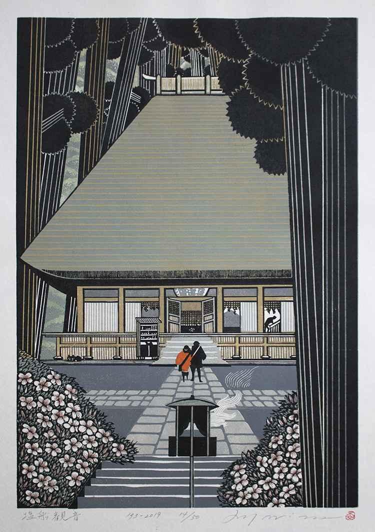 Shiofune Kanon by  Rey Morimura - Masterpiece Online