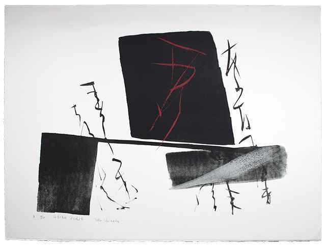 Heian Verse by  Toko Shinoda - Masterpiece Online