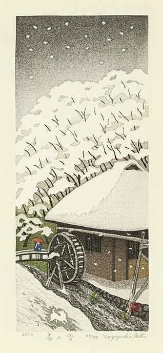 Spring Snow by  Kazuyuki Otsu - Masterpiece Online