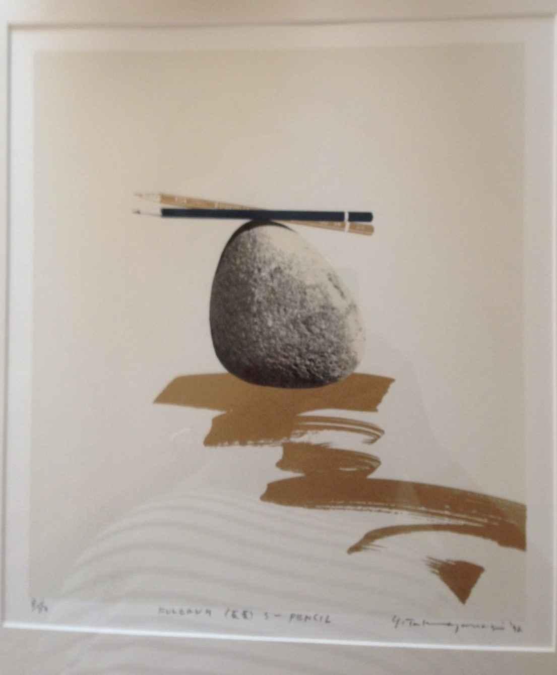 Fulcrum S – Pencil by  Yutaka Takayanagi - Masterpiece Online