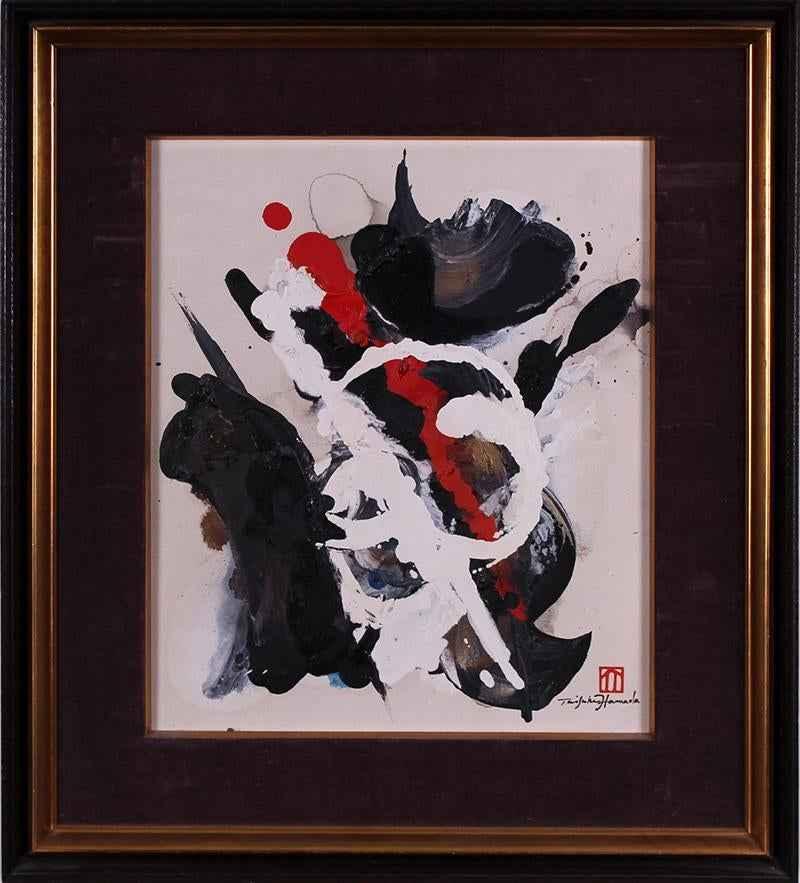 Untitled by  Taisuke Hamada - Masterpiece Online