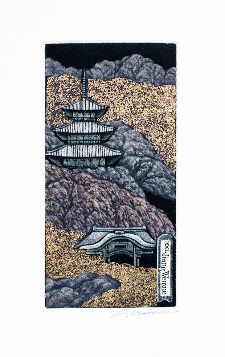 Spring Haze by  Katsunori Hamanishi - Masterpiece Online