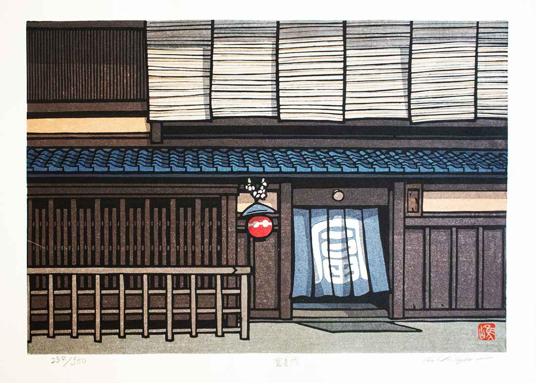 Tomiyo by  Katsuyuki Nishijima - Masterpiece Online