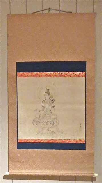 Screen #24 Modern Jap... by  Unknown Unknown - Masterpiece Online