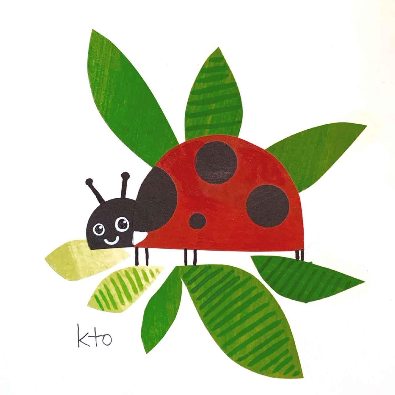 KTO612 Ladybug Origin... by   KTO - Masterpiece Online