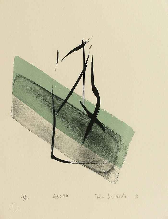Asobu by  Toko Shinoda - Masterpiece Online