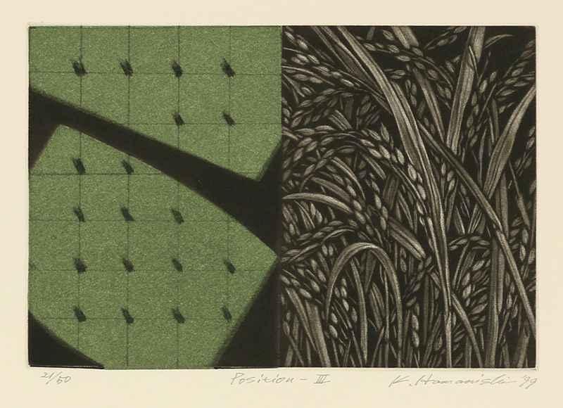 Position III by  Katsunori Hamanishi - Masterpiece Online