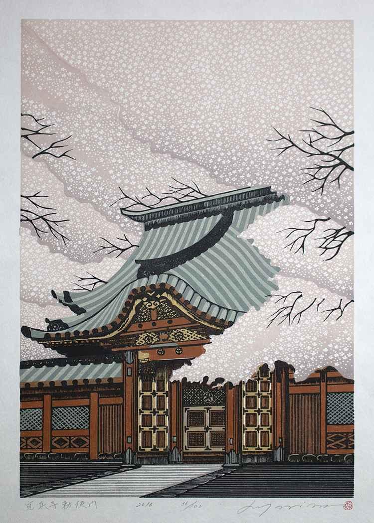 Kaneiji Chokushimono by  Rey Morimura - Masterpiece Online
