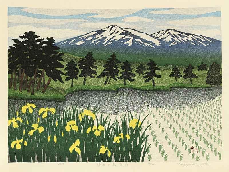 Mt. Choukai in Fine D... by  Kazuyuki Otsu - Masterpiece Online
