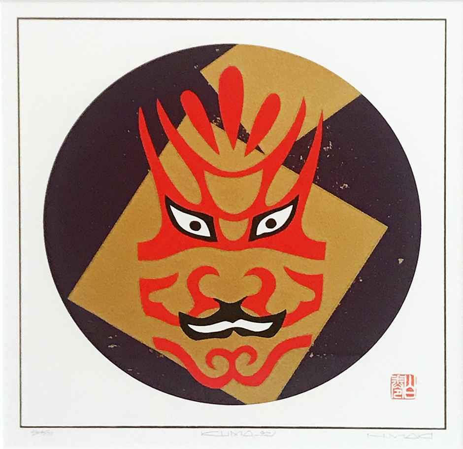 Kuma_92 by  Haku Maki - Masterpiece Online