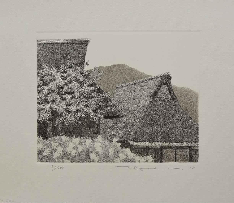 Arihara No.2 by  Ryohei Tanaka - Masterpiece Online