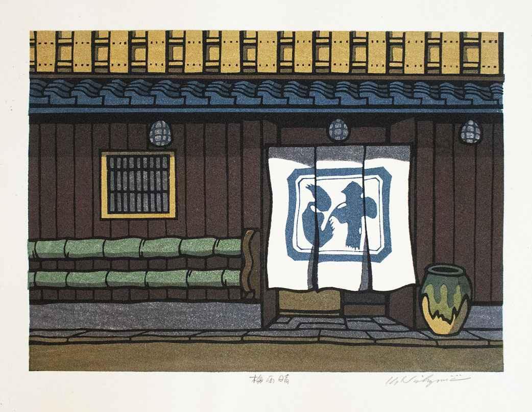 Tsuyubare by  Katsuyuki Nishijima - Masterpiece Online