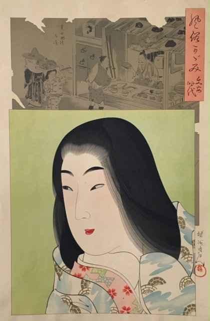 Geisha with Green Scr... by  Toyohara Chikanobu (1838-1912) - Masterpiece Online