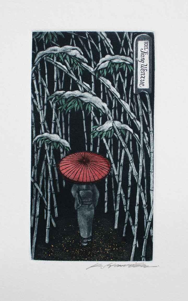 Winter Path by  Katsunori Hamanishi - Masterpiece Online