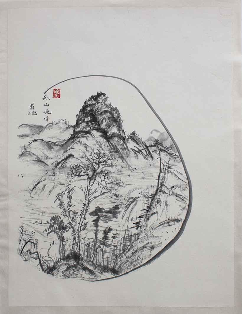 Gyokudo by  Louise Kikuchi - Masterpiece Online