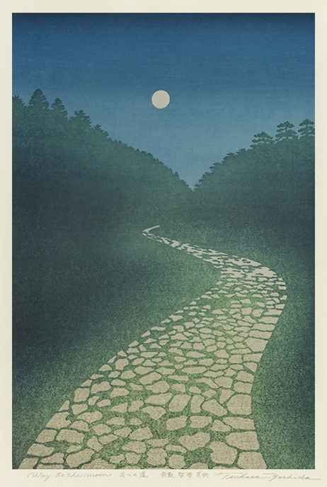 Way to the Moon by  Tsukasa Yoshida - Masterpiece Online