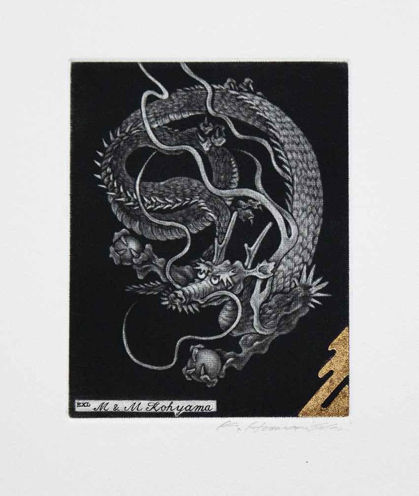 Dragon by  Katsunori Hamanishi - Masterpiece Online