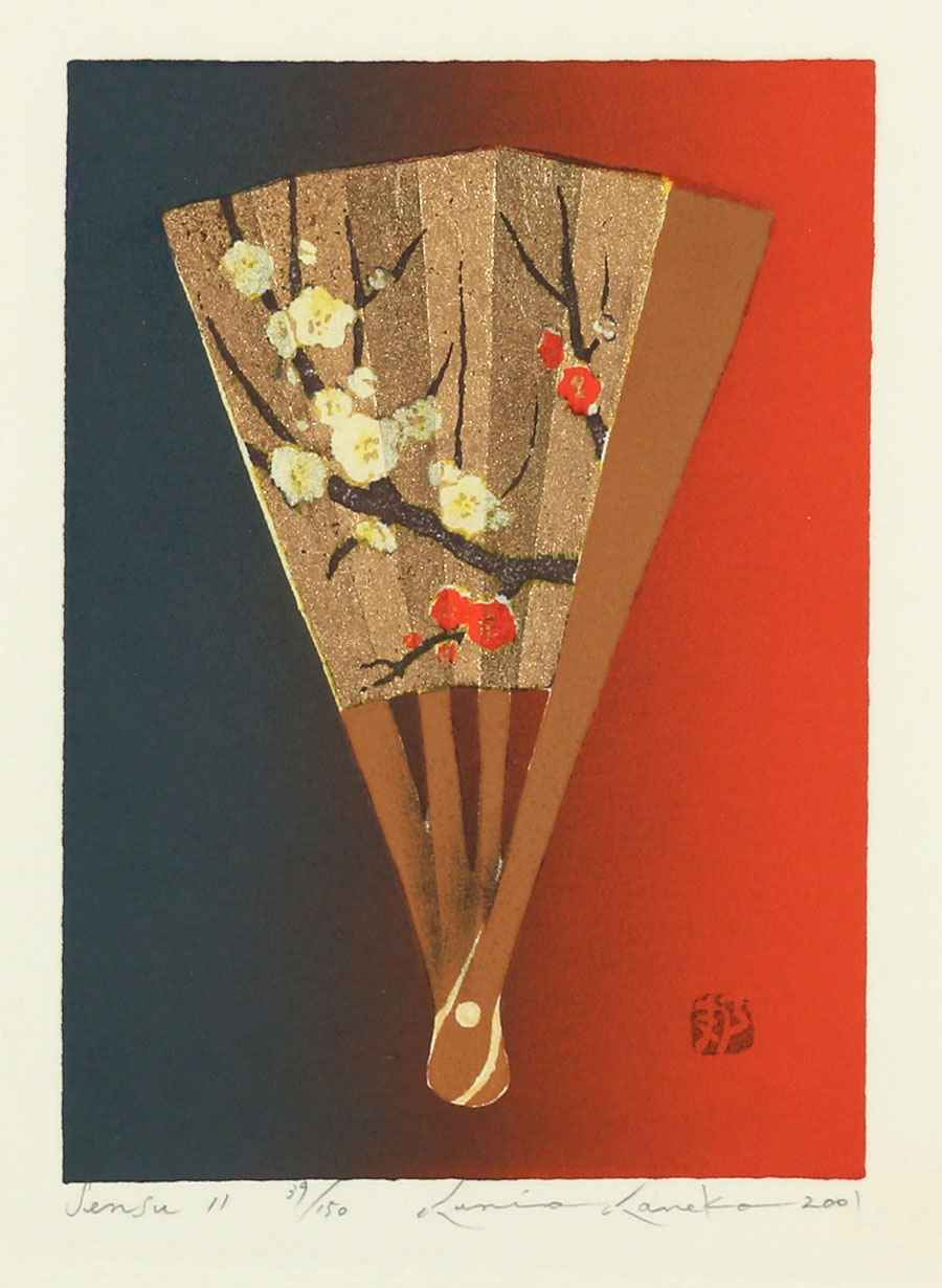 Sensu 11 by  Kunio Kaneko - Masterpiece Online