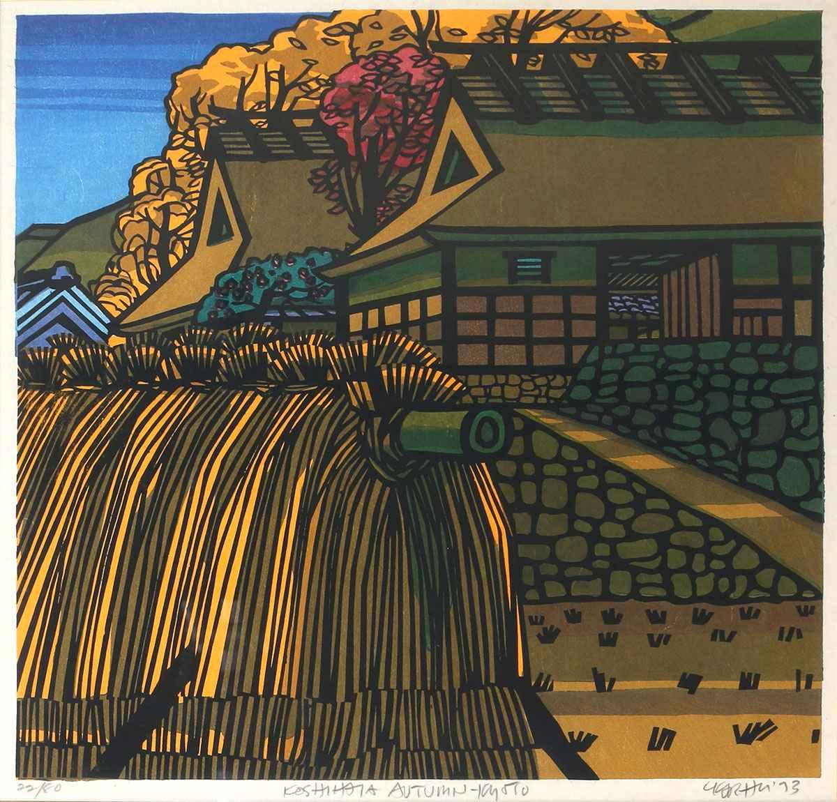 Koshihata Autumn-Kyoto by  Clifton Karhu - Masterpiece Online