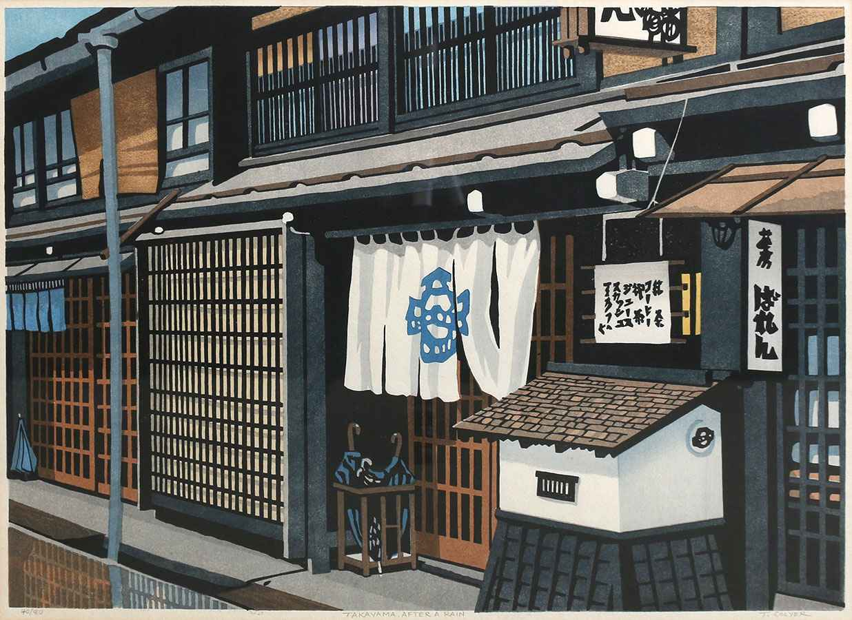 Takayama, After a Rain by  Ted Colyer - Masterpiece Online
