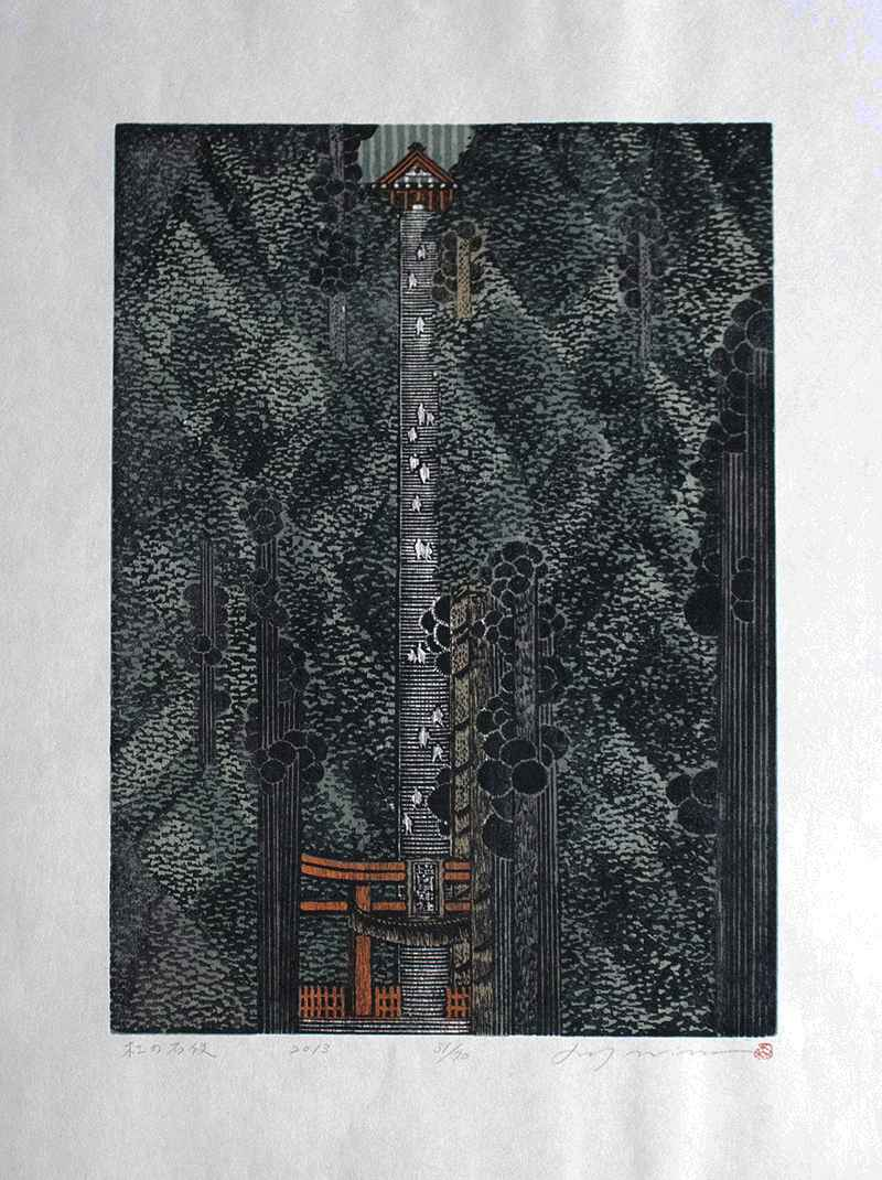 Stone Steps in Forest by  Rey Morimura - Masterpiece Online