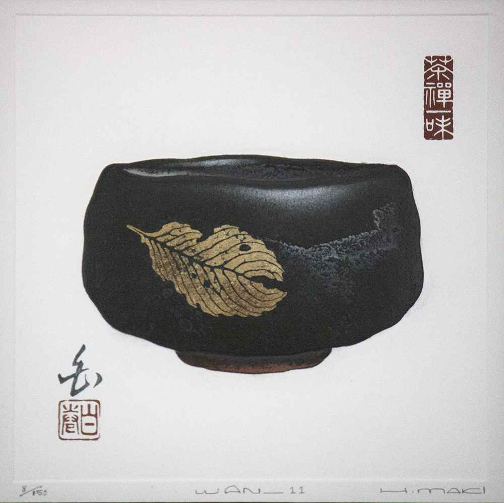 Wan 11 by  Haku Maki - Masterpiece Online
