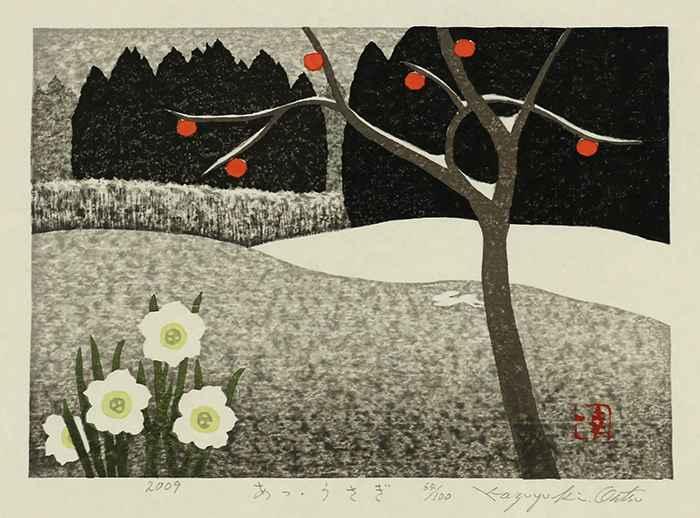 Oh! It's a Rabbit by  Kazuyuki Otsu - Masterpiece Online
