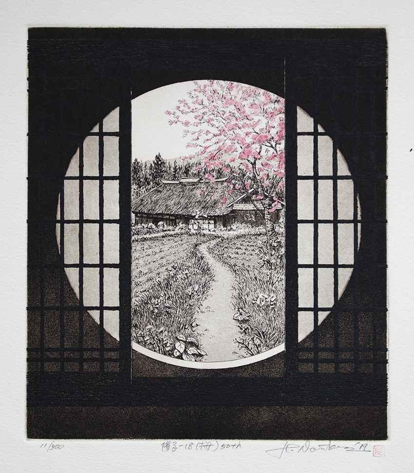 Shoji-18 (Cherry) by  Hiroto Norikane - Masterpiece Online