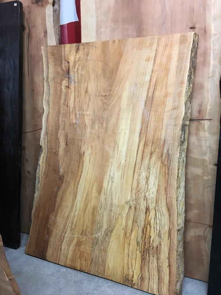 MAPLE SLAB by    - Masterpiece Online