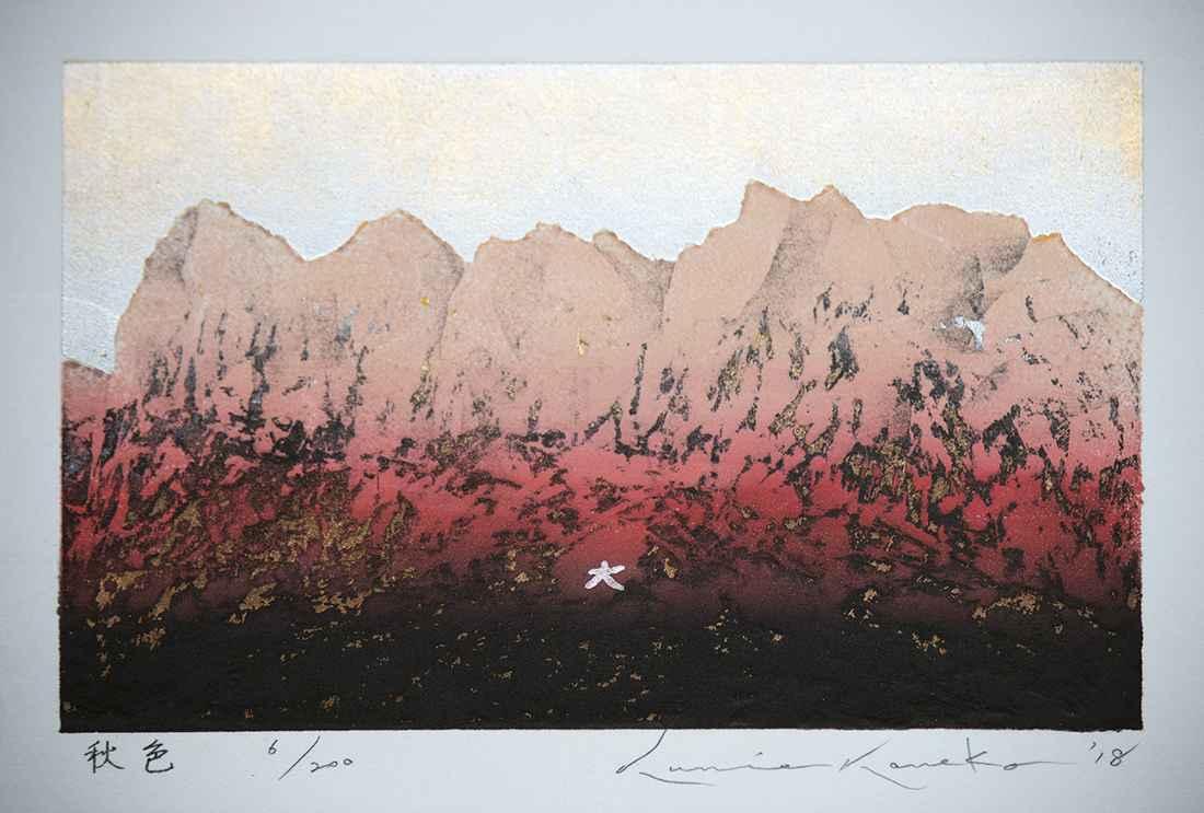 Autumn Color by  Kunio Kaneko - Masterpiece Online