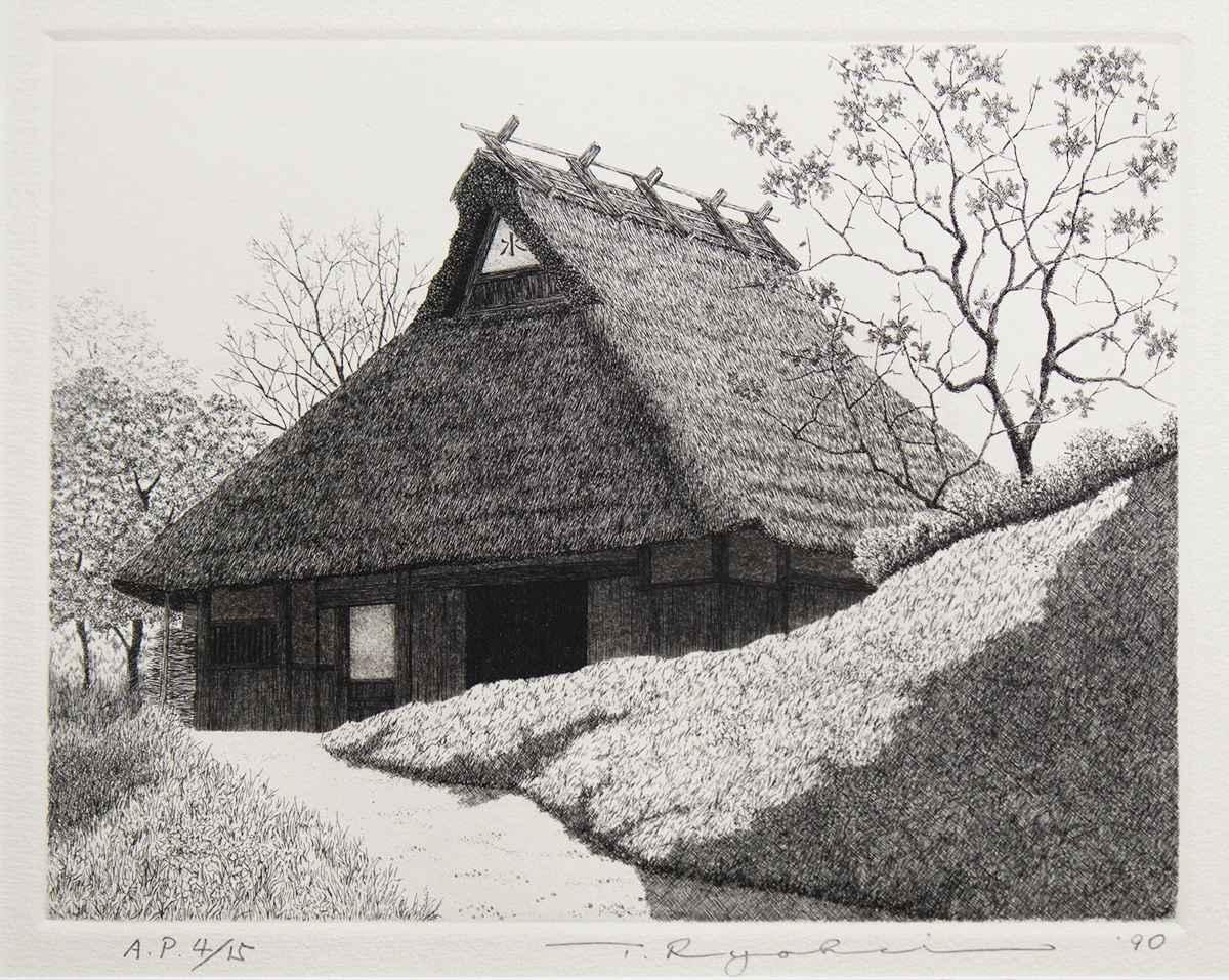 Wachi No.2 by  Ryohei Tanaka - Masterpiece Online
