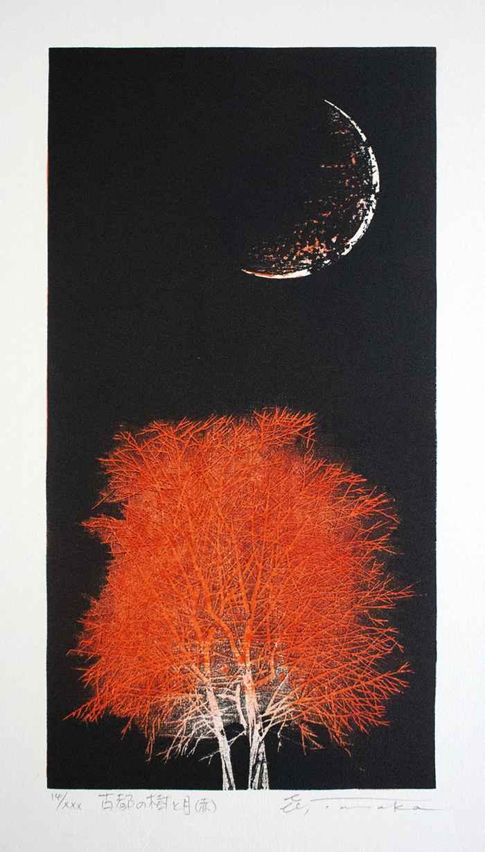 Tree and Moon of Anci... by  Yoshikazu Tanaka - Masterpiece Online