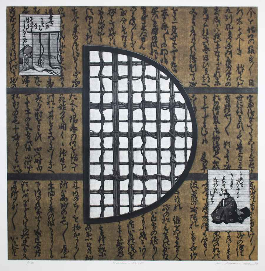 Window No.25 by  Katsunori Hamanishi - Masterpiece Online