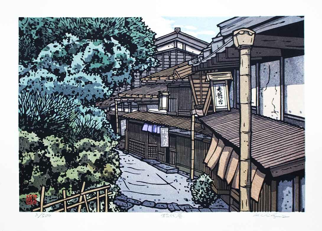 Matsushiro-ya by  Katsuyuki Nishijima - Masterpiece Online