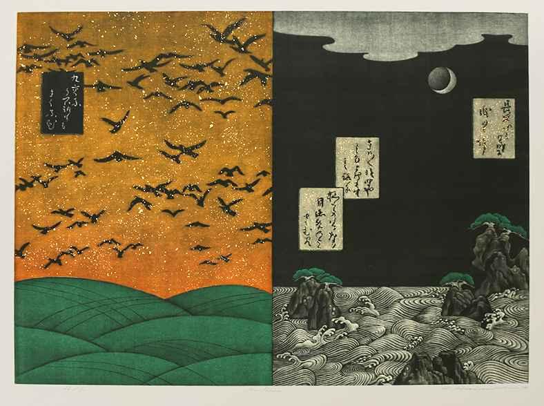 Four Poems by  Katsunori Hamanishi - Masterpiece Online