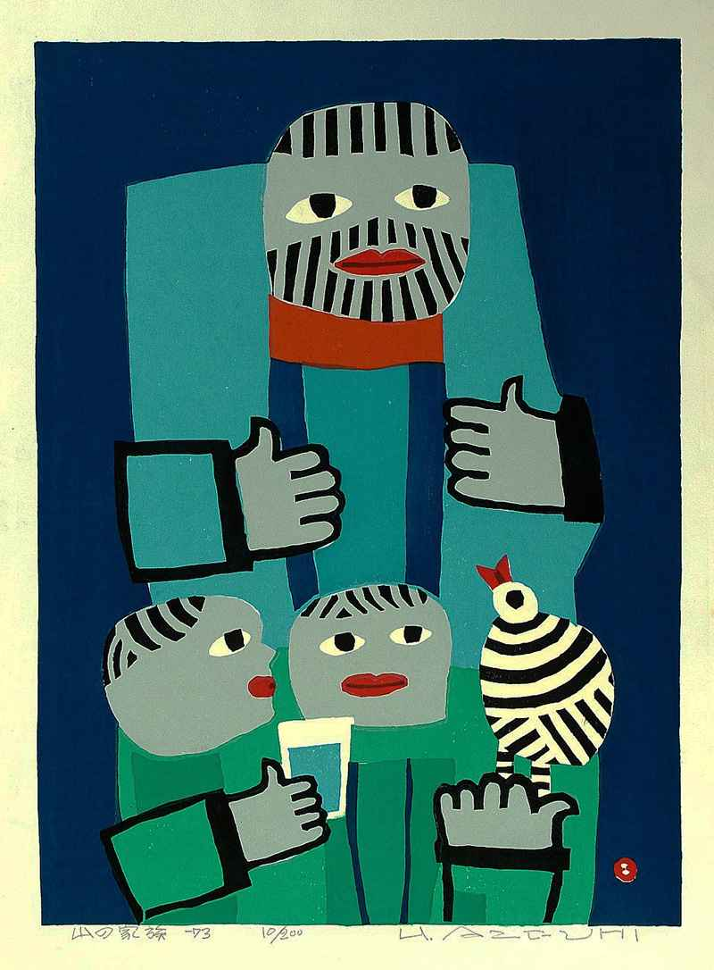 Mountain Family by  Umetaro Azechi - Masterpiece Online