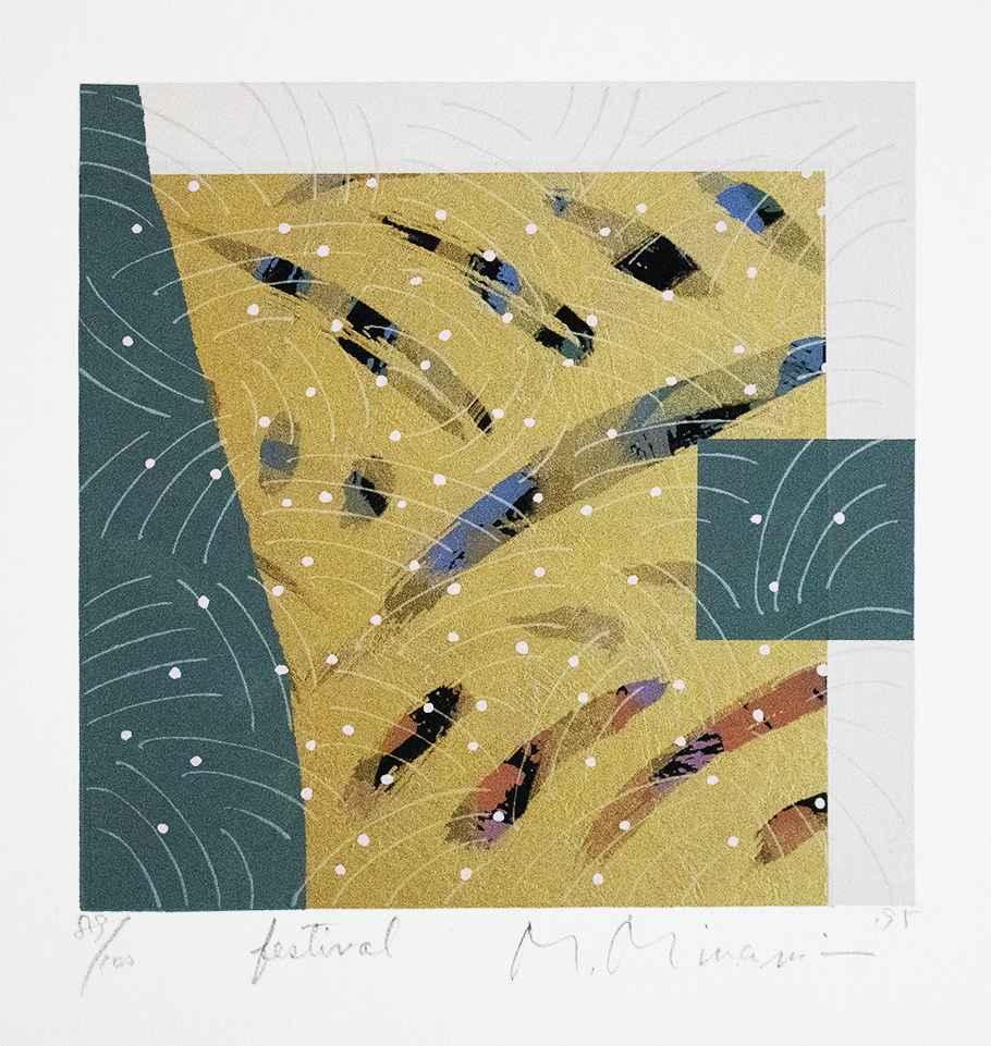 Festival by  Masao Minami - Masterpiece Online