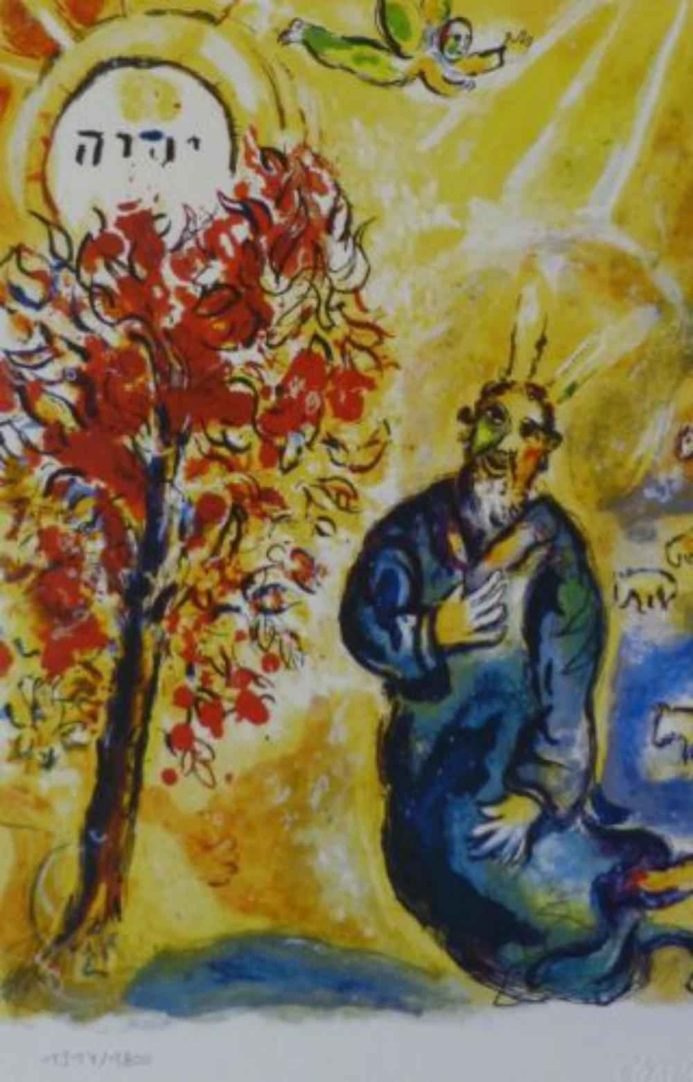 Exodus: Moses and the... by  Marc Chagall - Masterpiece Online