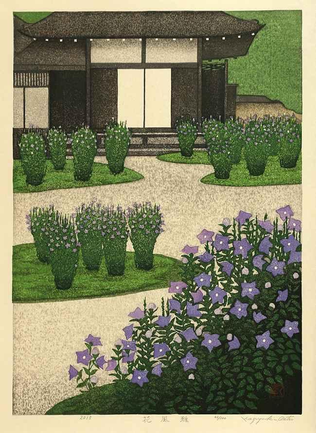 Elegance of Flowers by  Kazuyuki Otsu - Masterpiece Online
